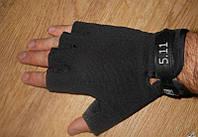 Тактические беспалые перчатки 5.11 (реплика) , черные