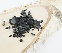 Натуральный камень крошка(Гагат) (10гр.)