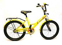 Яркий желтый детский велосипед 20 дюймов VELOZ