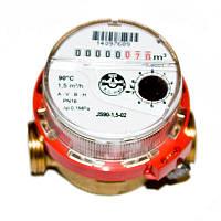 Квартирный счетчик горячей воды JS-90-2,5 ГВ DN 15 L 80