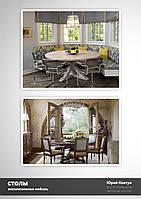 Эксклюзивные круглые обеденные столы из массива дерева под заказ