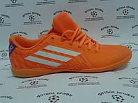 Футзалки Adidas Freefootball Speedtrick