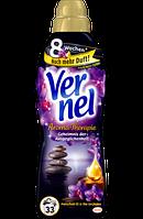 Vernel Weichspüler Aroma-Therapie Ausgeglichenheit - кондиционер-ополаскиватель Баланс аромотерапии, 1 л