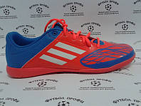 Футзалки Adidas Freefootball Speedkick