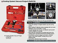 Прибор для проверки герметичности системы охлаждения