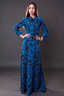 Женское платье с длинным рукавом в пол летнее
