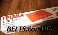 Грелки Электрические с терморегулятором 40 * 50 см