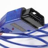 Диагностический сканер USB KKL K-Line VAG-COM 409.1, фото 2