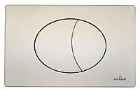 Кнопка к инсталляции Cersanit Slim&Silent,Ege сатин