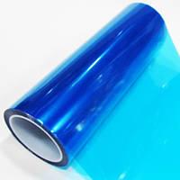 Тонировочная пленка для оптики авто синяя, 0,3м