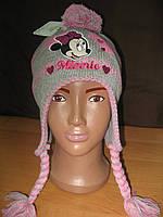 Детская зимняя шапка ТМ Sun City р.48