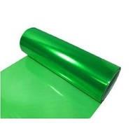 Тонировочная пленка для оптики авто зеленая, 0,3м