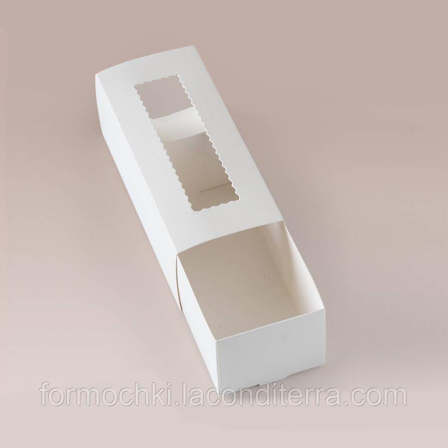 Коробки для печенья макаронс, белые (141х59х49 мм)