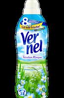 Vernel Weichspüler Frischer Morgen - кондиционер-ополаскиватель Утренняя свежесть, 1 л