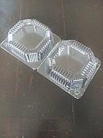Упаковка для кондитерских изделий пластиковая, прочная ПС-11