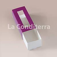 Коробки для печенья макаронс, фиолетовые (141х59х49 мм)