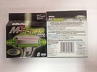 Сменные картриджи для бритья Gillette Mach 3 Power(8)