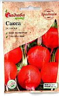 Семена редиса Сакса 2 г