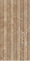 Плитка декор настенная Lorenzo MODERN 300 x 600 рельефная глазурь темно-бежевый Н4Н151