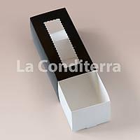 Картонные коробки для печенья, черные (141х59х49 мм)