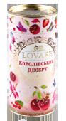 "Чай Lovare ""Королевский десерт"" 80гр"