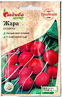 Семена редиса Жара 3 г