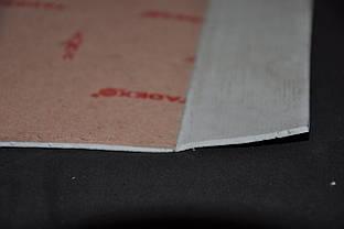 Микропора Эва 3075+karton от 2 до 10 мм (1*1.5)