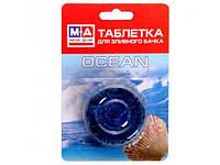 Таблетка - освежитель для сливного бачка OCEAN синяя 1шт