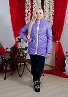 Молодежная стеганная куртка сирень, фото 1