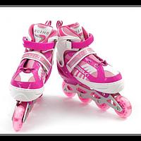 Роликовые коньки Best Inline Skate силикон Розовые