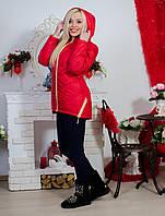Молодежная стеганная куртка красная, фото 1