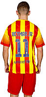 Футбольная форма Барселона  Неймар, рост 110 см.