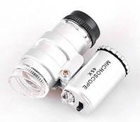 Микроскоп 45X Лупа с подсветкой #100053
