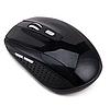 USB мышь беспроводная с боковыми кнопками #100056