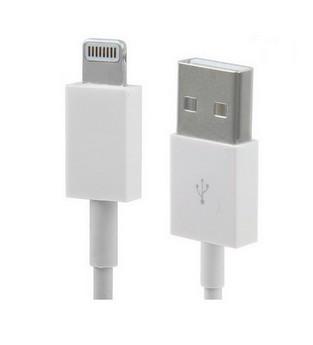 USB lightening кабель для iPhone 5/6 #100063