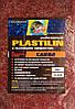 Рыболовный пластилин Sid Carp-500 гр. Слива