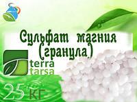 Сульфат магния Одноводный гранула (Китай)