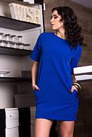 Короткое платье с карманами, фото 1