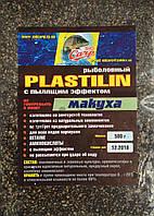 Рыболовный пластилин Sid Carp-500 гр. Макуха