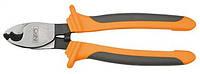 Кабелерез Neo 160  мм (01-513)для медных алюминиевых кабелей . Киев.