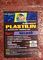 Рыболовный пластилин Sid Carp-500 гр. Чеснок