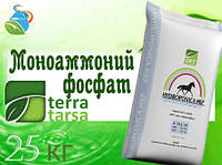 Моноаммоний фосфат, NH4H2PO4 (Израиль)