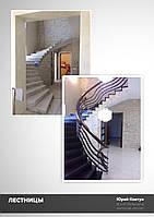 Изготовление эксклюзивных лестниц из массива дерева под заказ