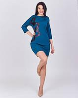 Модное платье  с красивым узором из перфорированной кожи