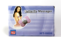 Массажер XM 1002 бабочка small миостимулятор