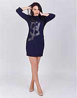 Очаровательное платье модного кроя из дайвинга