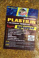 Рыболовный пластилин Sid Carp-500 гр. Кукуруза