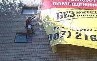 Монтаж, демонтаж, наружной рекламы Золотоноша,Чернобай, Черкасская область