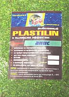 Рыболовный пластилин Sid Carp-500 гр. Анис