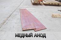 Анод М1, АМФ  ГОСТ 767